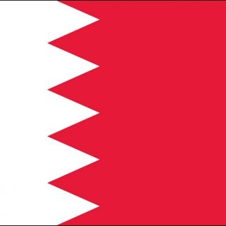 035020 Bahrain 6' x 10' Outdoor Nylon Flag with Heading and Grommets-0