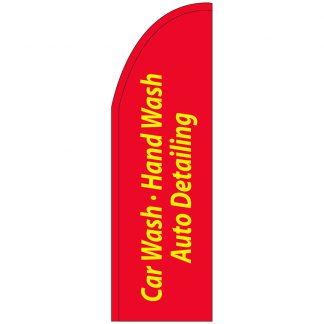 FF-T2-310-CARWASH-1 Car Wash 3' x 10' Half Drop Feather Flag-0