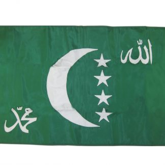 FW-140-COMOROSOLD 2' x 3' Double Sided Appliqued Nylon Comoros (Old) Flag-0