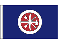 Choctaw Brigade Tribe Flag