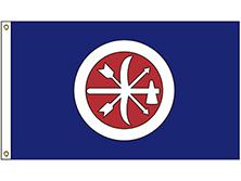 Choctaw Brigade Tribe Flag