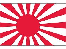 Japanese Naval Ensign
